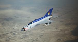 Ace Combat 7: Skies Unknown MiG-21bis -Shin Kazama Mod