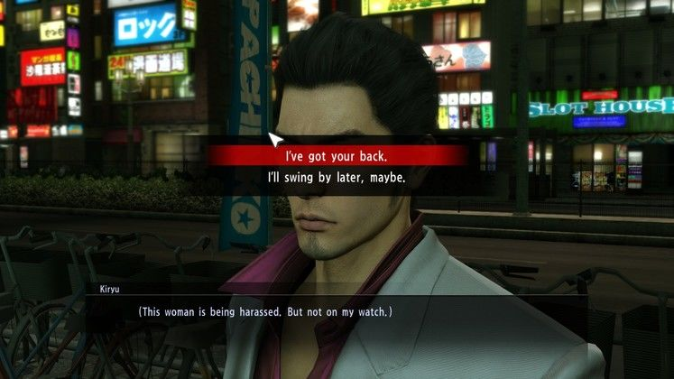 The Dragon of Dojima returns to PC.