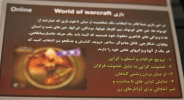 Blizzard bans World of Warcraft and Battle.net in Iran due to US sanctions