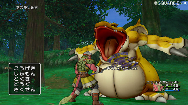 Dragon Quest X coming to PC, hits Japan 26th September