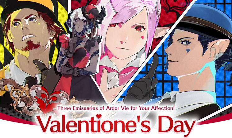FFXIV Valentione's Day 2020 Event - When Does It Start?