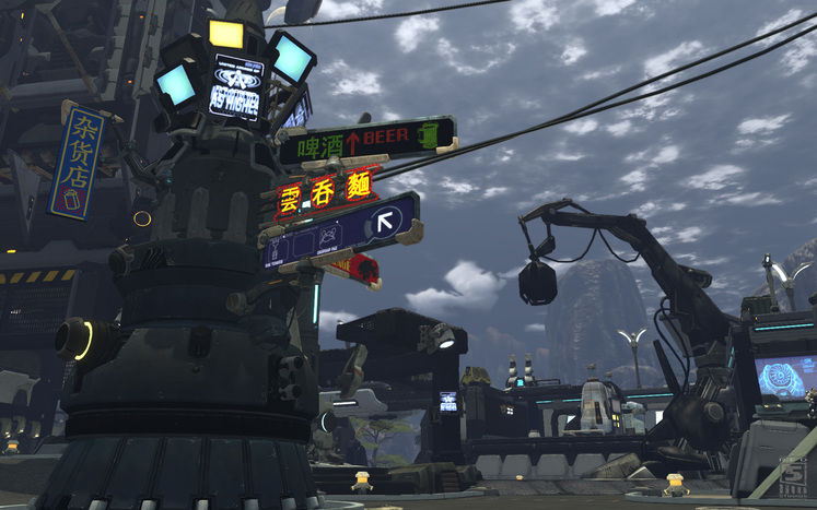 Firefall to be demoed at SXSW