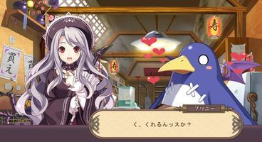 NIS America announces Trinity Universe for PS3, confirmed for US and Europe
