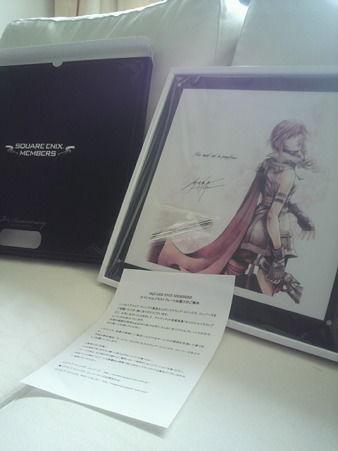 Nomura teases Final Fantasy XIII-2