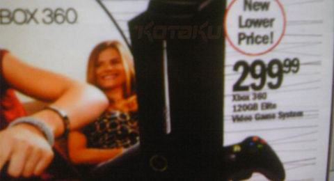 Rumour-mill: Xbox 360 Elite gets price snip end of August, $299.99