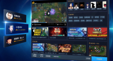Tencent Aiming to Launch a Steam Competitor Worldwide