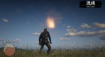 This Red Dead Redemption 2 Mod Gives You Telekinesis and Pyrokinesis Powers