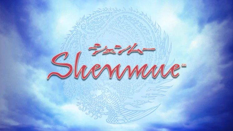 Many years later, does Shenmue still deliver?