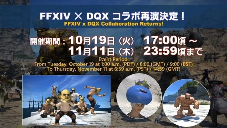 FFXIV Breaking Brick Mountains Event 2021 - Dragon Quest X Collaboration Event Start and End Dates, Rewards