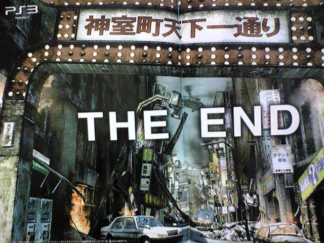 PS3 Yakuza concept art shows 'The End', series is wrapping up?