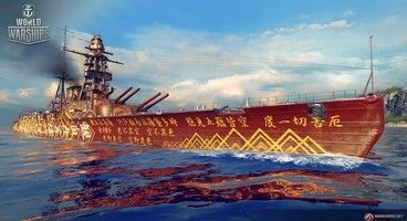 World of Warships Gets A Ship That Never Was