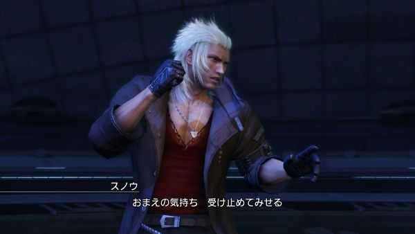 Requiem of the Goddess DLC coming to Final Fantasy XIII-2 in Taiwan