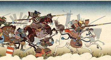 Shogun 2: Total War is