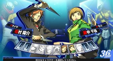 Persona 4 Arena coming to NA on PS3, 360