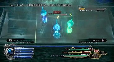 New Final Fantasy XIII-2 DLC includes an Ezio costume and aliens
