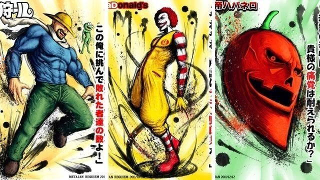Ronald McDonald, Colonel Sanders, and Where's Waldo as Street Fighter characters