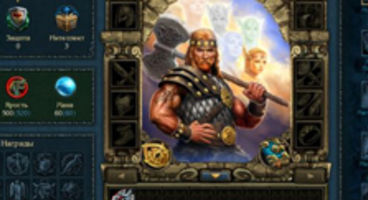 1C announce King's Bounty: Warriors of the North, Spring 2012