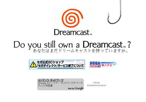 Dreamcast.com a phishing scam, SEGA takes appropriate measures