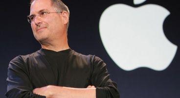Steve Jobs passes away at 56
