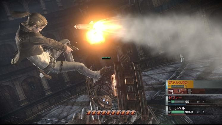 Resonance of Fate Has Been Rated for PC