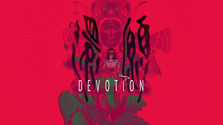 Removed Taiwanese Horror Game Devotion Resurfaces with Limited Physical Edition