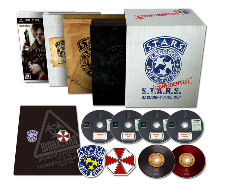 Capcom unveil Resident Evil 15th Anniversary Box, out Sept. 8th