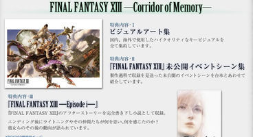 Final Fantasy XIII Ultimate Hits International for Xbox 360 in Japan