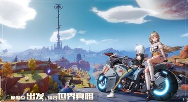 Tower of Fantasy PC Release Date - What We Know About A PC Launch