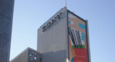 Sony financials hit hard by PS3 price cuts, high cost of LCD business