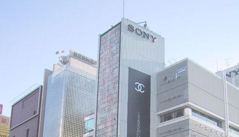 Sony must