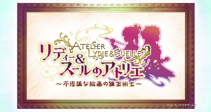 Atelier Lydie and Suelle: Alchemists of the Mysterious Painting Confirmed For A Worldwide PC Release