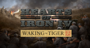 Paradox reveal new China expansion for Hearts of Iron IV