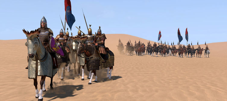Mount and Blade 2: Bannerlord Best Companions - How to Find Them