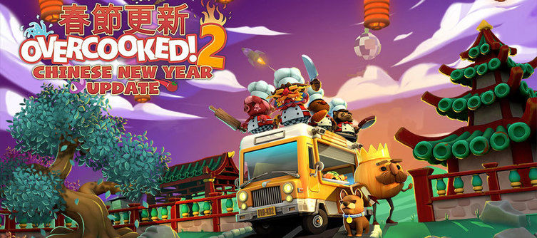Overcooked 2 Chinese New Year Update - New recipes, chefs, kitchens and Survival Mode