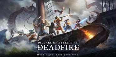 Pillars of Eternity II: Deadfire Hands-On Impressions