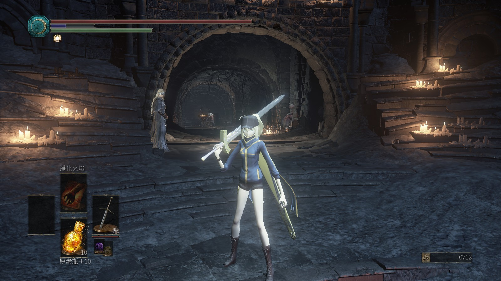 Mysterious Heroine X Mod Pack - Dark Souls III Mods