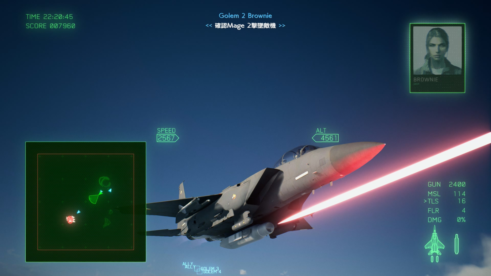 TLS Damage and Range Increase Mod - Ace Combat 7: Skies Unknown Mods